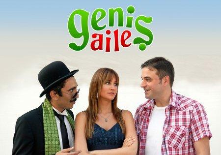 Турецкий сериал: Большая семья / Genis Aile (2009)