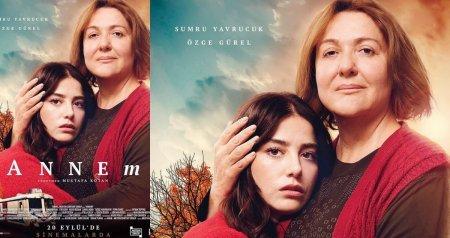 Турецкий фильм: Моя мама / Annem (2019)