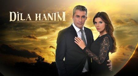 Турецкий сериал: Госпожа Дила / Dila Hanim (2012)