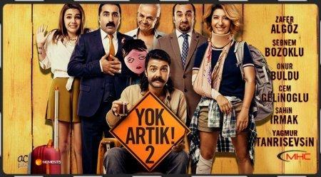 Турецкий фильм: Еще чего – 2 / Yok Artik – 2 (2016)