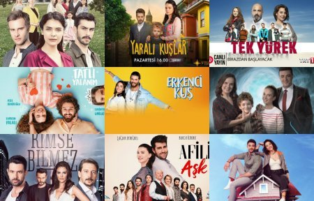 Рейтинги турецких сериалов с 15.07 - 21.07 2019