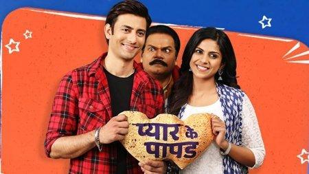 Индийский сериал: Испытание любви / Pyaar Ke Papad (2019)