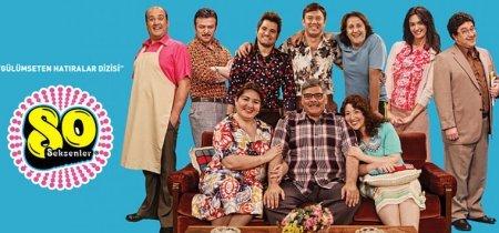 Турецкий сериал: Восьмидесятые / Seksenler (2012)