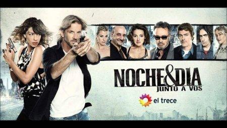 Аргентинский сериал: Ночью и днем вместе с тобой / Noche y Dia (2014)