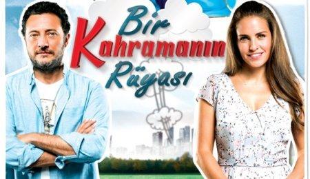 Турецкий фильм: Сон одного героя / Bir Kahramanin Ruyasi (2019)