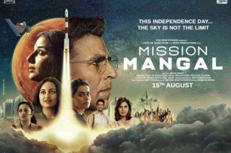 Индийский фильм: Миссия на Марс / Mission Mangal (2019)