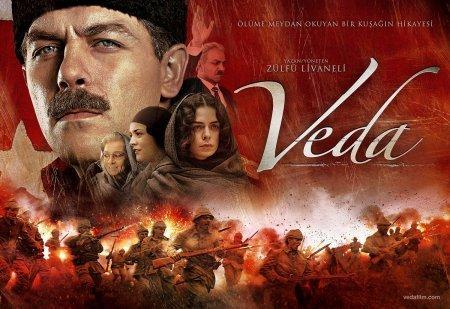 Турецкий фильм: Прощание / Veda (2010)