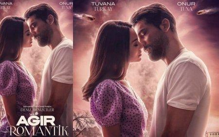 Турецкий фильм: Тяжелая романтика / Agir Romantik (2019)