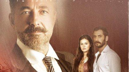 Турецкий сериал: Прощание / Veda (2012)