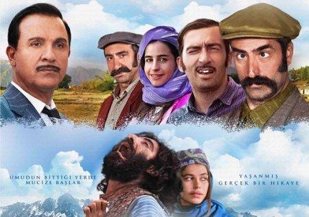 Турецкий фильм: Чудо / Mucize (2015)