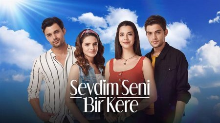 Турецкий сериал: Я полюбил тебя однажды / Sevdim Seni Bir Kere (2019)