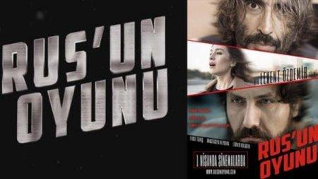 Турецкий фильм: Русская рулетка / Rus'un Oyunu (2016)