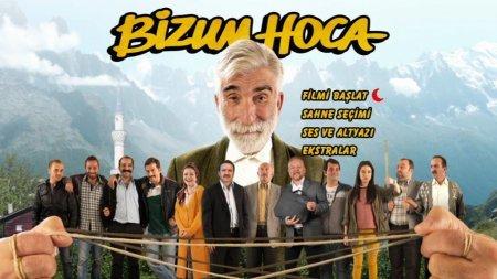 Турецкий фильм: Учитель Бизум / Bizum Hoca (2014)