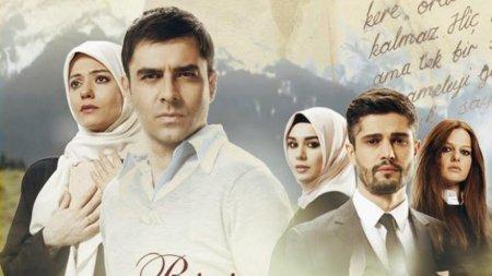 Турецкий фильм: Наша история / Bizim Hikaye (2015)