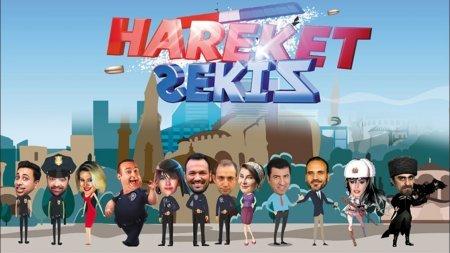 Турецкий фильм: Восьмая попытка / Hareket Sekiz (2019)