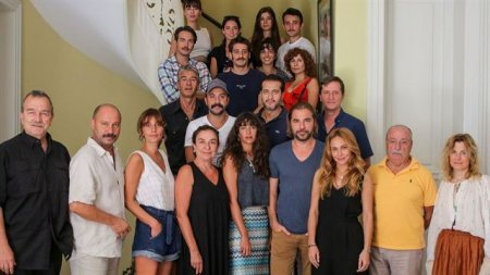 Турецкий сериал: Пуля / Kursun (2019)