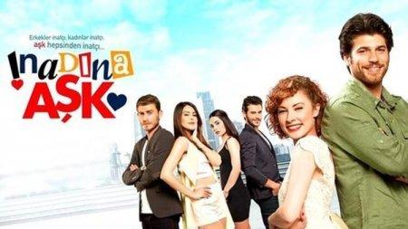 Турецкий сериал: Любовь назло / Inadina Ask (2015)