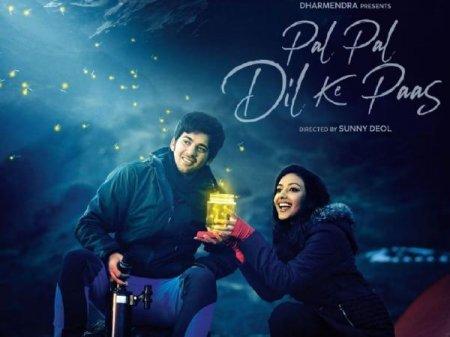 Индийский фильм: Каждый миг / Pal Pal Dil Ke Paas (2019)