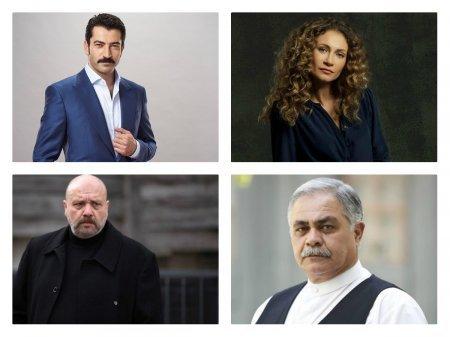 Турецкий сериал: Алеф / Alef (2020)