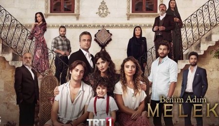 Турецкий сериал: Меня зовут Мелек / Benim Adim Melek (2019)