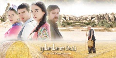 Турецкий сериал: Месть змей / Yilanlarin Ocu (2014)