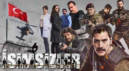 Турецкий сериал: Безымянные / Isimsizler (2017)