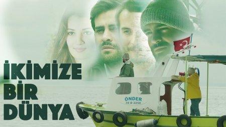 Турецкий фильм: Один мир на двоих / Ikimize Bir Dunya (2016)
