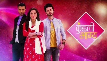 Индийский сериал: Судьба по гороскопу / Kundali Bhagya (2017)