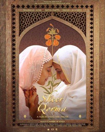 Свара Бхаскер и Дивья Датта гордятся новым фильмом