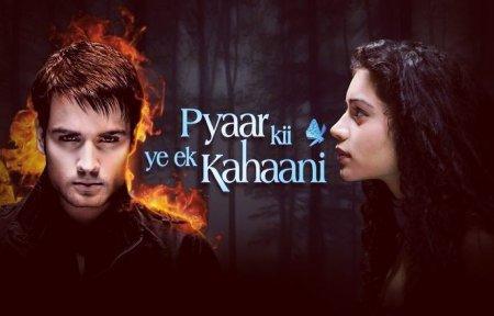 Индийский сериал: Темная история любви / Pyaar Kii Ye Ek Kahaani (2010)