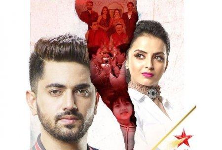 Индийский сериал: Иллюзия повсюду / Ek Bhram Sarvagun Sampanna (2019)