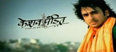 Индийский сериал: Кешав Пандит / Keshav Pandit (2010)