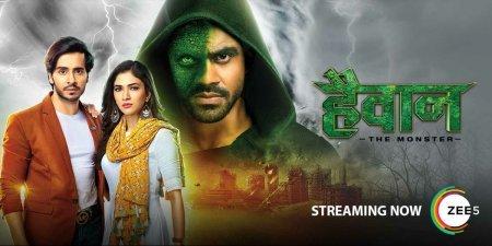 Индийский сериал: Монстр / Haiwaan (2019)