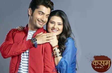 Индийский сериал: Клятва / Kasam Tere Pyaar Ki (2016)