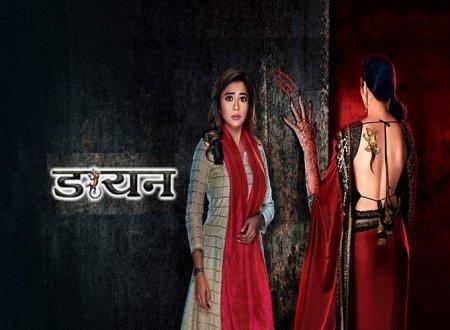Индийский сериал: Ведьма / Daayan (2018)