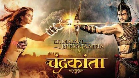 Индийский сериал: Чандраканта / Chandrakanta (2017)