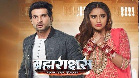 Индийский сериал: Душевный враг / Brahmarakshas (2016)