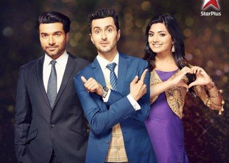 Индийский сериал: Что-то есть между нами / Kuch Toh Hai Tere Mere Darmiyaan (2015)