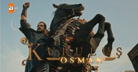 Турецкий сериал: Основание: Осман / Kurulus Osman (2019)