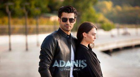 Турецкий сериал: Посвящение: Священная битва / Adanis Kutsal Kavga (2020)