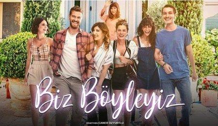 Турецкий фильм: Мы такие / Biz Boyleyiz (2020)