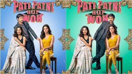 Индийский фильм: Муж, жена и любовница / Pati Patni Aur Woh (2019)