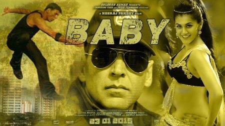 Индийский фильм: Бейби / Baby (2015)