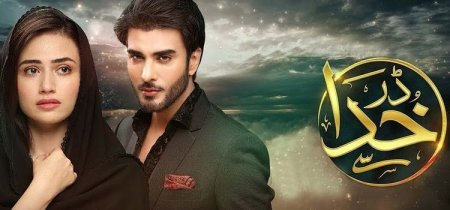 Пакистанский сериал: Побойся Всевышнего / Darr Khuda Say (2019)