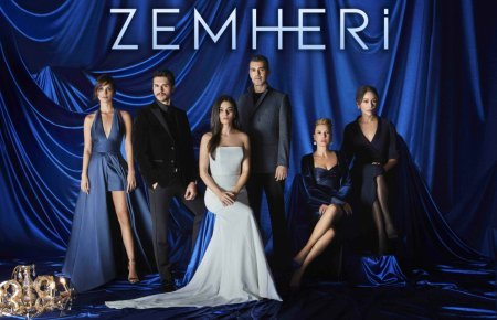 Турецкий сериал: Стужа / Zemheri (2020)