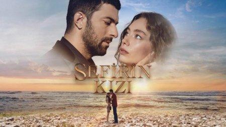 Турецкий сериал: Дочь посла / Sefirin Kizi (2019)