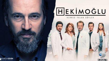Турецкий сериал: Хекимоглу / Hekimoglu (2019)