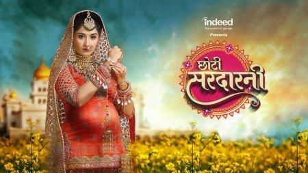 Индийский сериал: Младшая госпожа / Choti Sarrdaarni (2019)