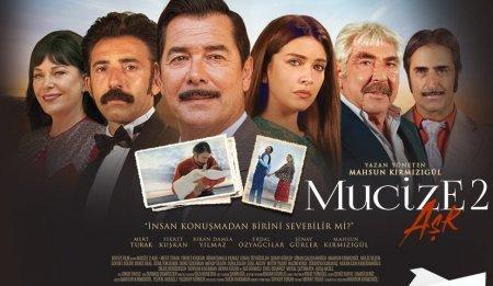 Турецкий фильм: Чудо-2 / Mucize 2 Ask (2020)