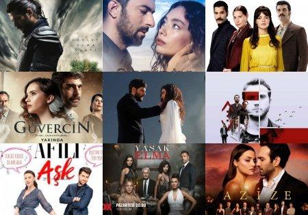Рейтинги турецких сериалов с 23.12 - 29.12 2019